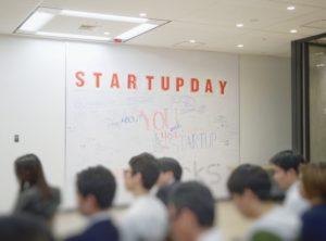 VAT efficient start-up
